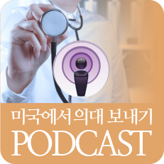 side_medical-01
